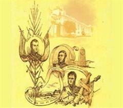 III Jornadas - As Invasões Francesas e a Península Ibérica