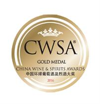 CWSA - China Wine & Spirita Awards