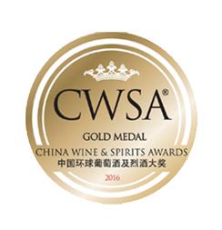 CWSA - China Wine & Spirita Awards